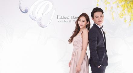 Eddie、Elaine - 桃園富城閣