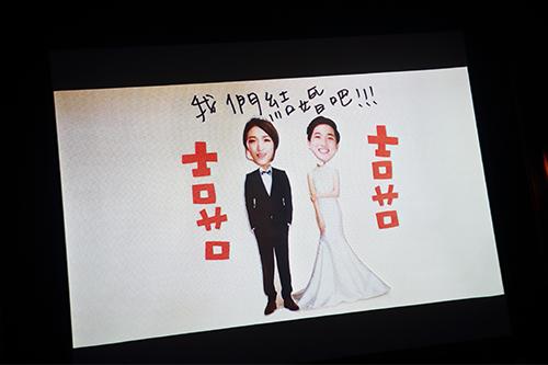夢軒、雅琴- 晶綺盛宴 - 婚禮攝影網誌文章
